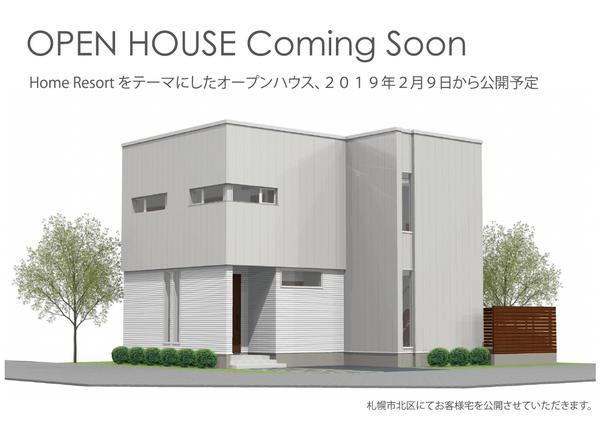 札幌市北区 オープンハウス 2月9日~公開予定!