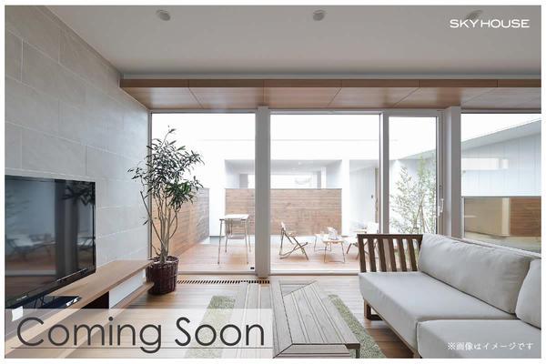 清田区平岡 オープンハウス 2021年6月公開予定!