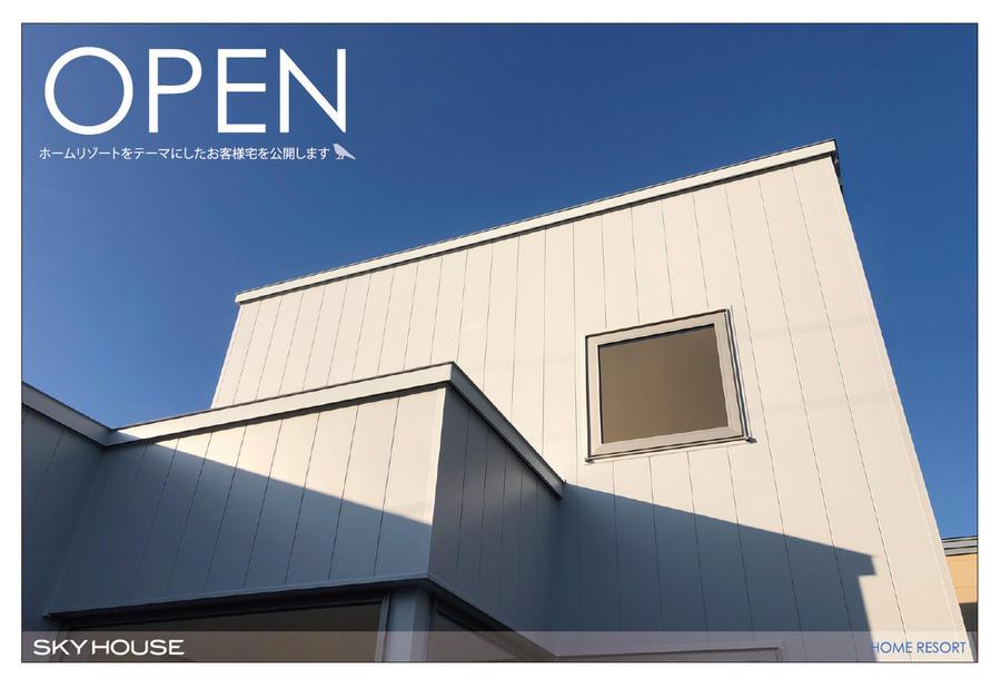 【12/12(土)・13(日)】東区北47条にてオープンハウス開催【完全予約制】