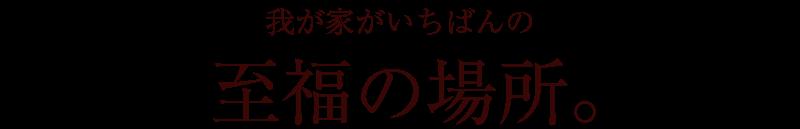 20210119_eventmidashi.png