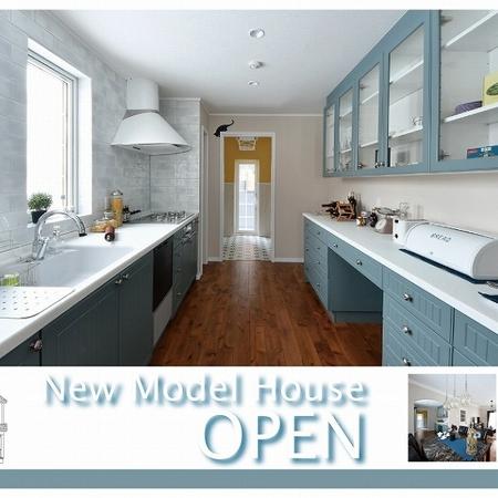 セルコホーム札幌  『  新モデルハウス  』  オープン  ♪
