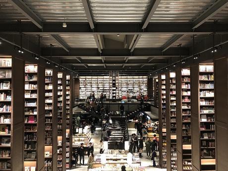江別市に新しくできた蔦屋書店