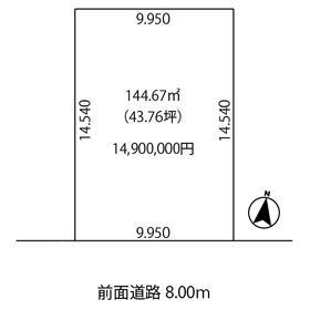 地下鉄南北線「麻生」駅徒歩15分!