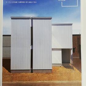 札幌市西区八軒オープンハウス情報☆