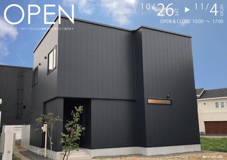 豊平区西岡 × 西区八軒 オープンハウス
