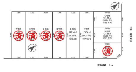 札幌市『 JR 函館線 + 千歳線 』白石駅徒歩4分分譲住宅地。